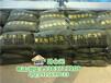 東營市防汛沙袋廠家價格