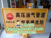 张家口市电厂专用电力安全标志牌,厂家价格