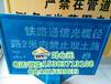 大丰市厂家直销,电厂专用安全标志牌