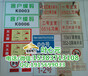 江都市学校标志牌,厂家定做内容规格