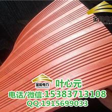 配电室专用10kv红色绝缘胶垫多少钱一米