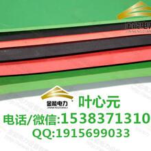 配电室绝缘胶垫要求绝缘橡胶板规格尺寸