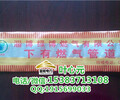 许昌市地埋警示带厂家,可探测地埋警示带的价格
