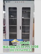 烟台市厂家直销配电室专用控温除湿工具柜,规格定做