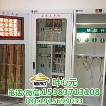 淄博市定做全智能安全工具柜规格,厂家定做