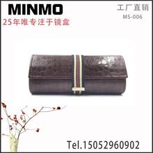 手工眼鏡盒廠家批發眼鏡盒定制MS-006圖片