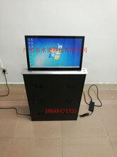 yogen-BS184超薄高清升降一体机,液晶触摸显示器
