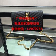 ysl原单系列星星链条包实体店零售一比一圣罗兰包包