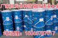 厂家直销佰丽安漆丙烯酸防腐磁漆质量好价格低