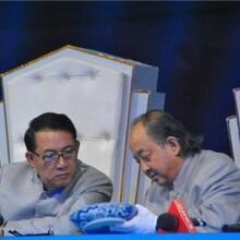 新疆吐鲁番华豫之门海选报名联系方式图片