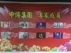河南电视台华豫之门专家团