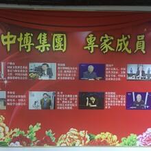 河南漯河华豫之门海选报名联系方式图片
