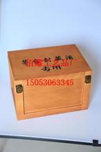 佛山市白酒木盒价格