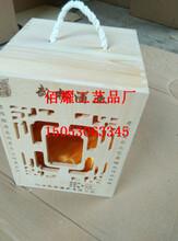 内江市装白酒的箱子
