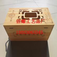贵阳市红酒木盒厂家