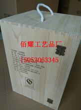 乐山市白酒木盒价格