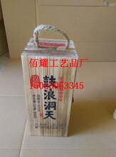 肇庆市白酒包装盒厂家
