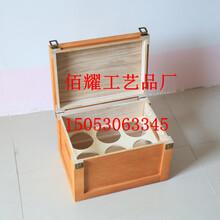 景德镇市红酒木盒厂家