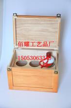 深圳市做白酒木盒的