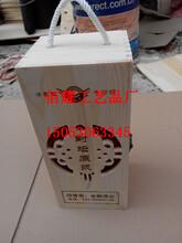九江市做白酒木盒的