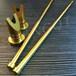 热流道系统阀针定制非标模具配件