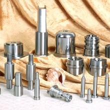 晟起多款模具配件厂家直销优质供应模具零件