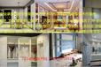 专业承接家庭装修隔断墙、店面隔墙装修、吊顶、别墅、写字楼装修