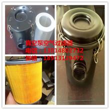 真空泵空气过滤器|真空泵滤网|真空泵滤芯图片