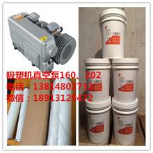 吸塑机真空泵打样机真空泵一体机真空泵图片