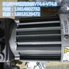 上料真空泵VT4.4