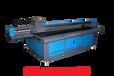 松原市瓷砖万能打印机厂家