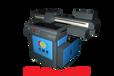 南康市瓷磚萬能打印機多少錢