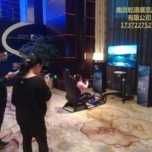 南京想不到的体感游戏出租、XBOX游戏出租、vr游戏设备出租租赁