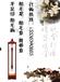 郑州婴儿理发制作胎毛笔