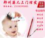 郑州胎毛笔的影响和重要。