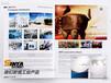 世亚广告房山企业宣传册设计电工电气工业样本收藏品目录设计制作高档画册制作