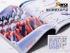 保固手册设计松江宣传册设计五金画册设计宣传单设计制作企业封套宣传单印制世亚设计