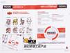 sinya设计天河样本设计液压机械工业样本精品画册印刷产品目录设计价格合理实惠