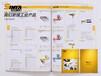 企业画册设计大连宣传册广州产品目录手册产品图册彩印说明书广告设计制作传单世亚设计