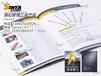 专业画册设计企业产品画册企业画册设计企业宣传册设计图册印刷商务印刷世亚设计
