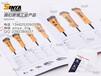 产品样本设计折页设计企业画册福州画册设计双面彩页画册广告企业宣传册三折页设计