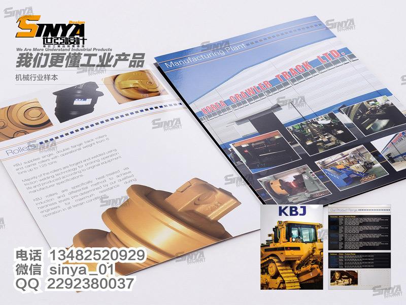 目录西安企业画册设计杭州画册设计公司画册企业画册宣传册世亚设计