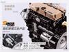 世亚设计广州样本设计冶金工业样本时尚目录制作营销型画册雾化机手册