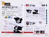 世亚设计大连产品目录液压元件工业样本产品目录印刷专注的产品目录印刷服务周到