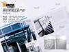 sinya设计重庆产品手册设计模具工业样本画册定制画册制作画册订制的专业公司