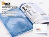 世亚广告福田创意设计雕刻切割设备工业样本宣传册印刷+设计一条龙服务