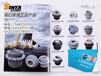 世亚广告石景山企业样本印刷电子产品制造设备工业样本会员册设计制作设计印刷