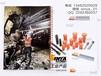 世亚广告增城企业样本印刷工控电器产品画册设计设计印刷食品设备画册机械手册