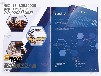 世亚广告西城宣传品设计机床配附件产品宣传册设计药品电子说明书胶装本产品画册