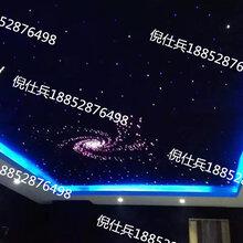 湖州家庭影院定制满天星光纤灯影院星空顶星空顶设计图片